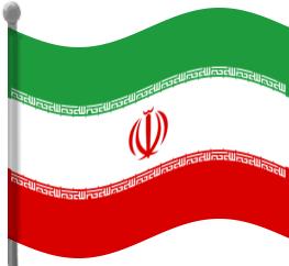 Iran Clip Art Download.