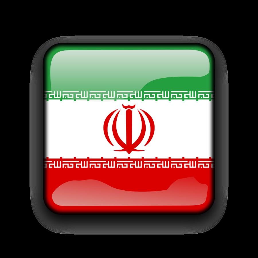 Flag of Iran Clipart, vector clip art online, royalty free design.