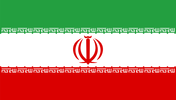 Iran clip art Free Vector / 4Vector.