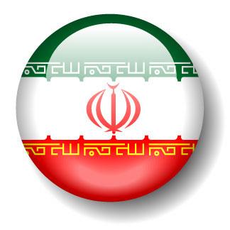 CLIPART IRAN.