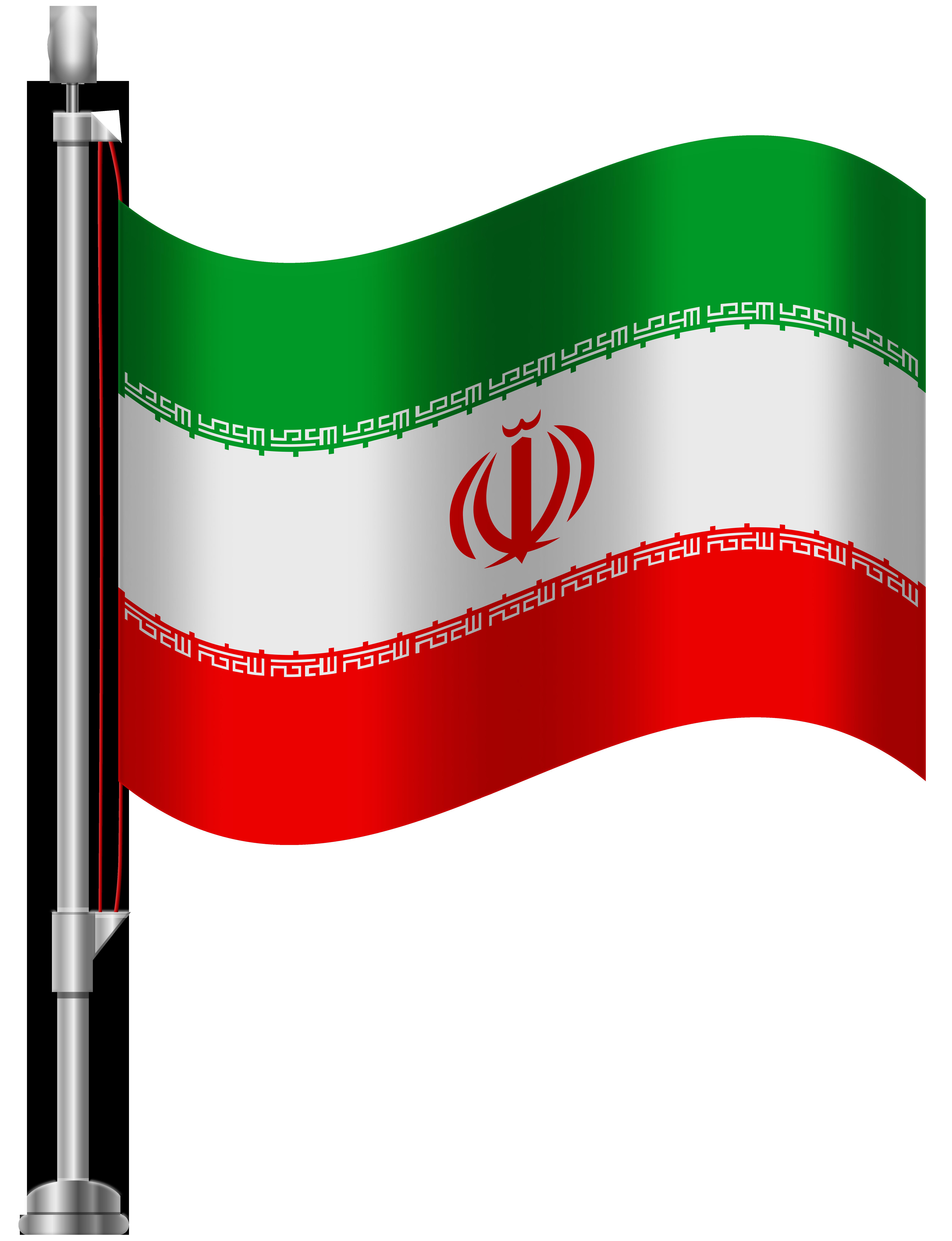 Iran Flag PNG Clip Art.