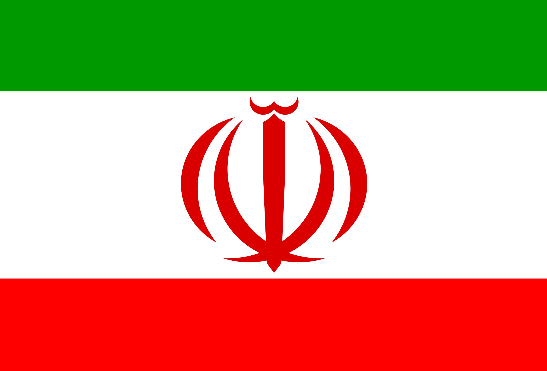 ایران کا اقوام متحدہ کو جوہری تنصیبات تک رسائی دینے سے انکار