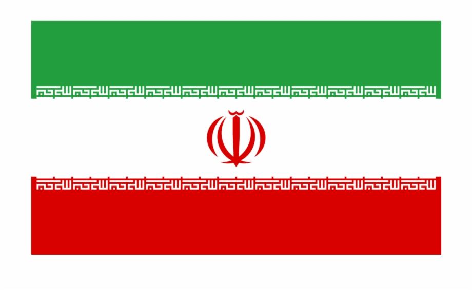 Iran Flag Png.