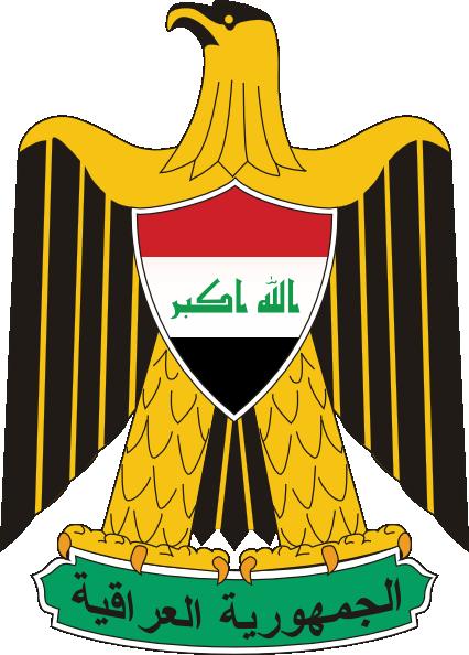 Iraq Clipart.