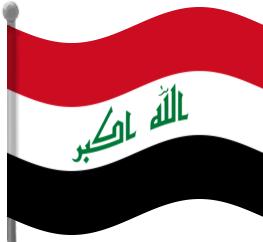 Iraq Clip Art Download.