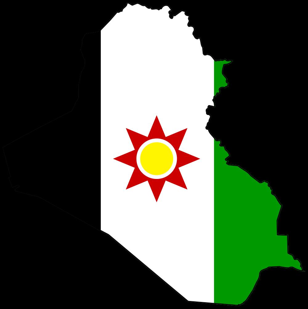 File:Iraq.