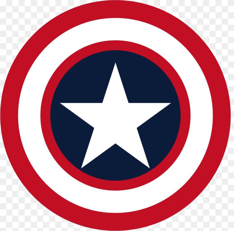 Iron Man Logo Png (+).