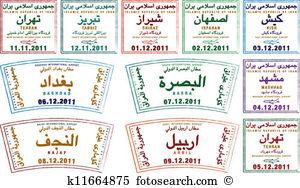 Isfahan Clip Art Vector Graphics. 20 isfahan EPS clipart vector.