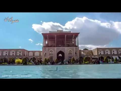 Isfahan Clipart.