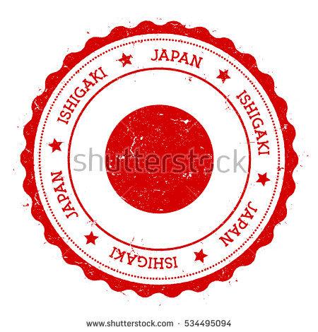 Ishigaki Stock fotos, billeder til fri afbenyttelse og vektorer.