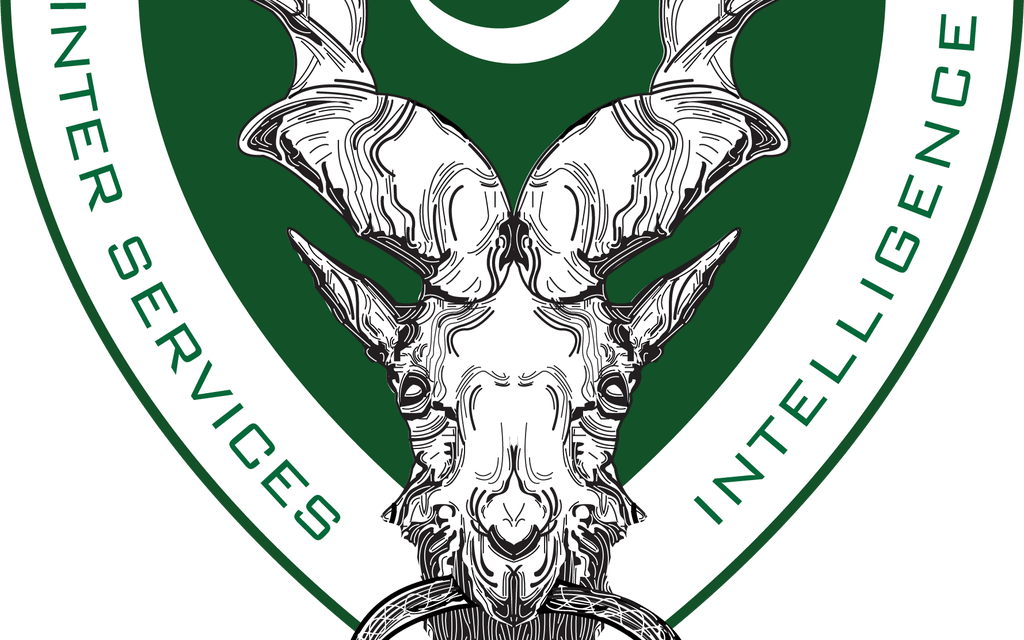 How to Join Inter Services Intelligence (ISI) Pakistan.