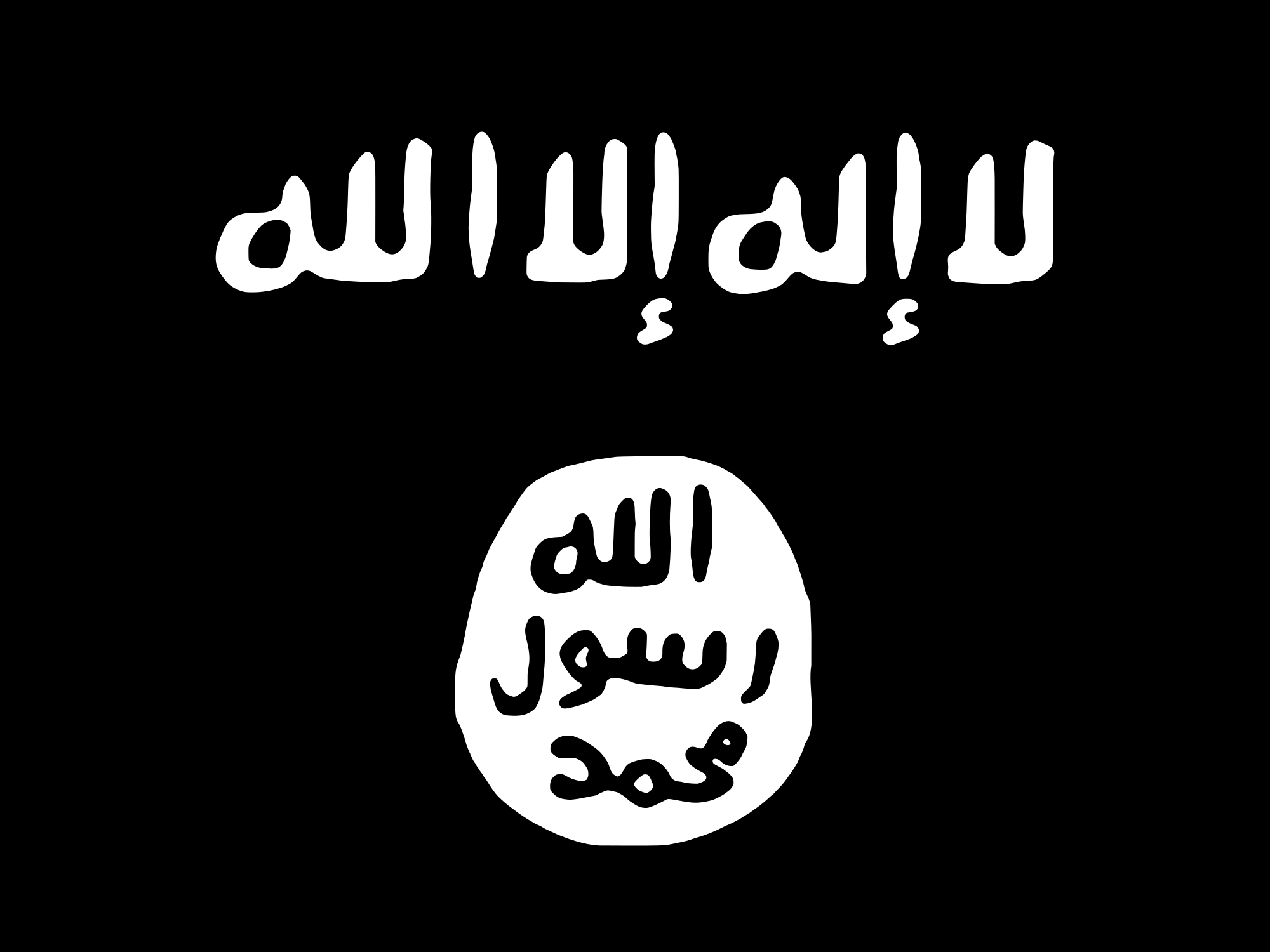 Islamic State of Iraq and the Levant.
