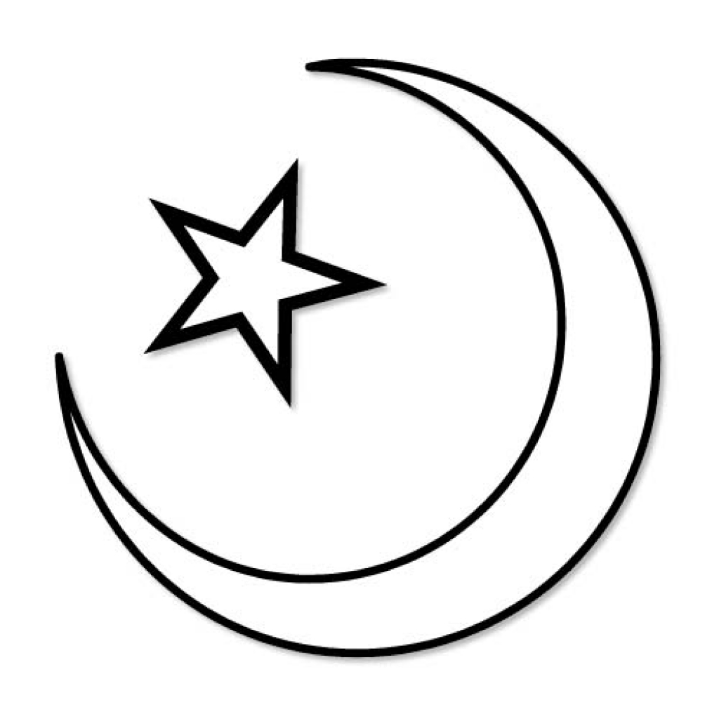 clip art islam clipart best pertaining to islam symbol clipart The.