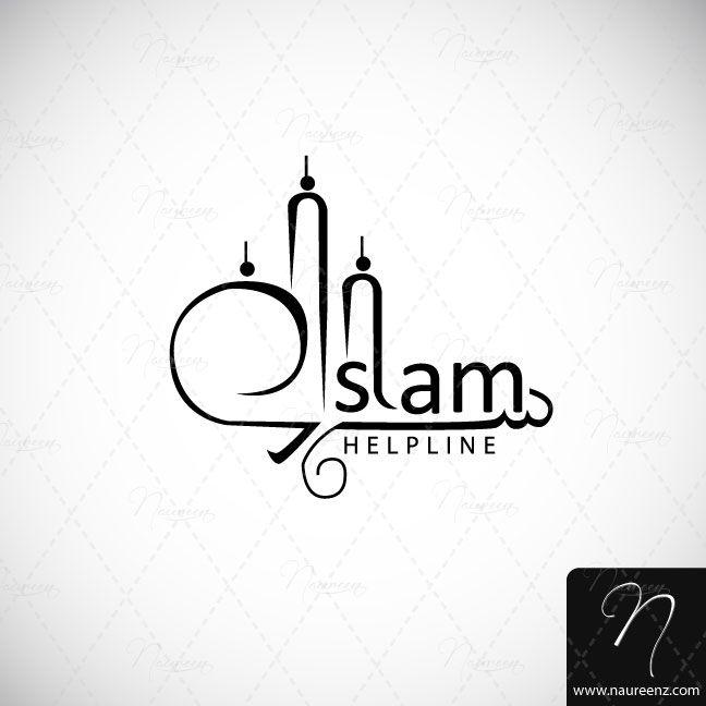 Islam Helpline Logo.