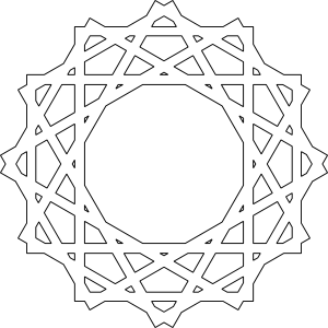 Islamic Art Clip Art at Clker.com.