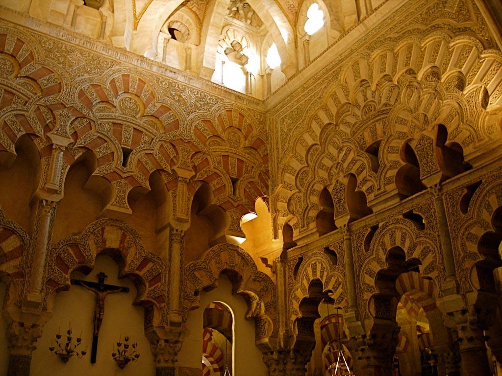 Spain Muslim Art.
