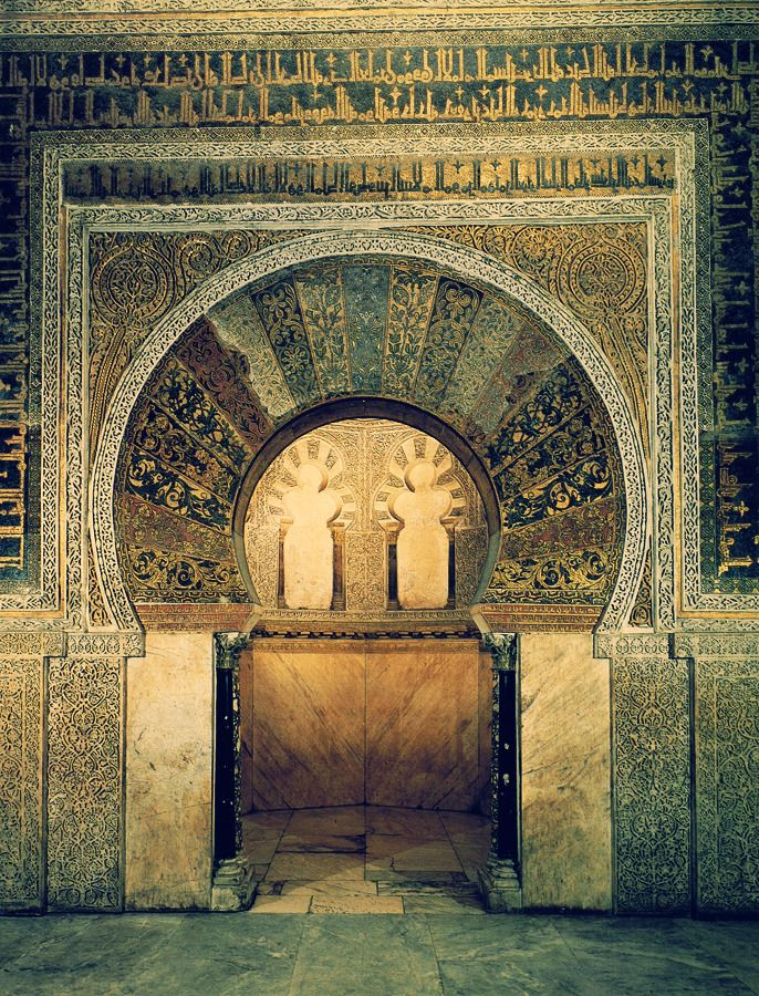1000+ images about islamic art on Pinterest.