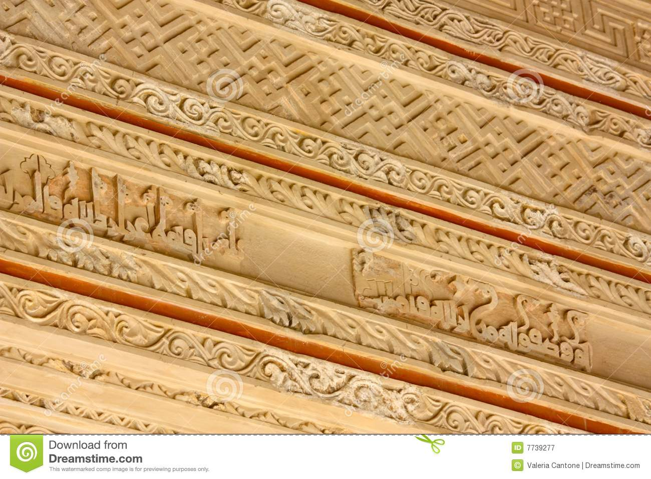 Islamic Art Near Cordoba, Spain Royalty Free Stock Photography.
