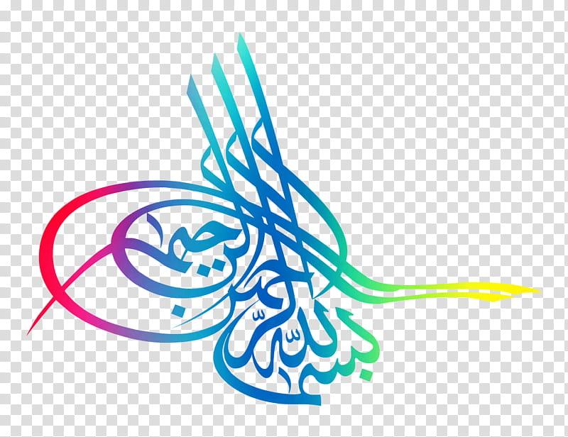 Islamic Background Design, Islamic Art, Logo, Calligraphy.