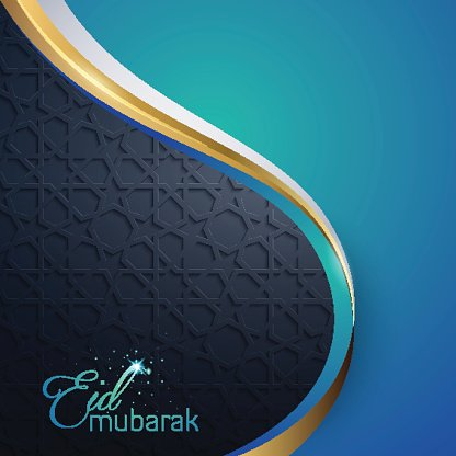 Islamic banner design background for Eid Mubarak greeting.