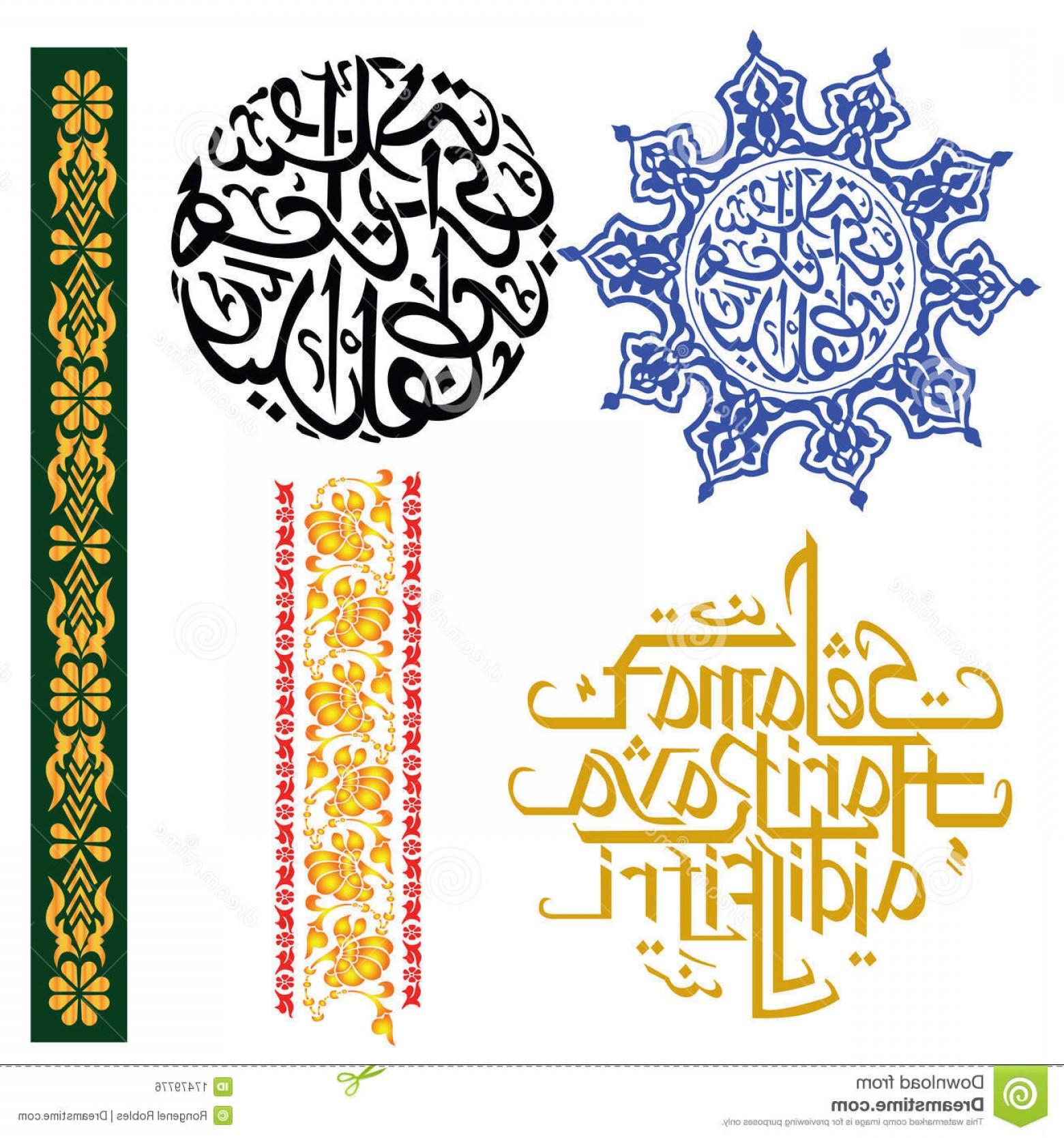Royalty Free Stock Image Malay Islamic Borders Image.