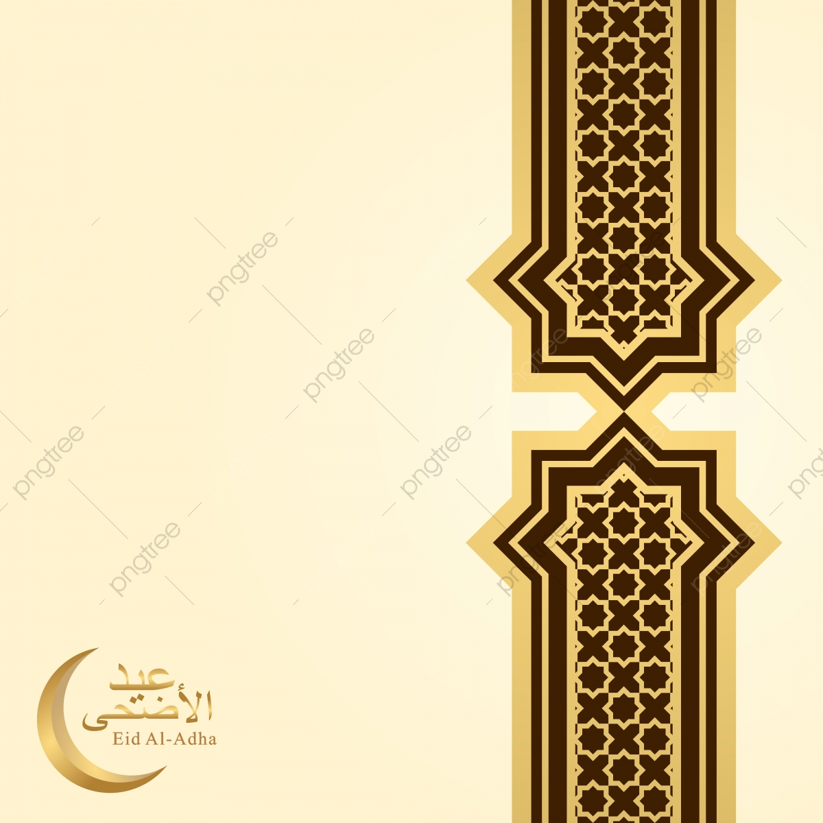 Islamic Border Background And Greeting With Pattern Illustration.