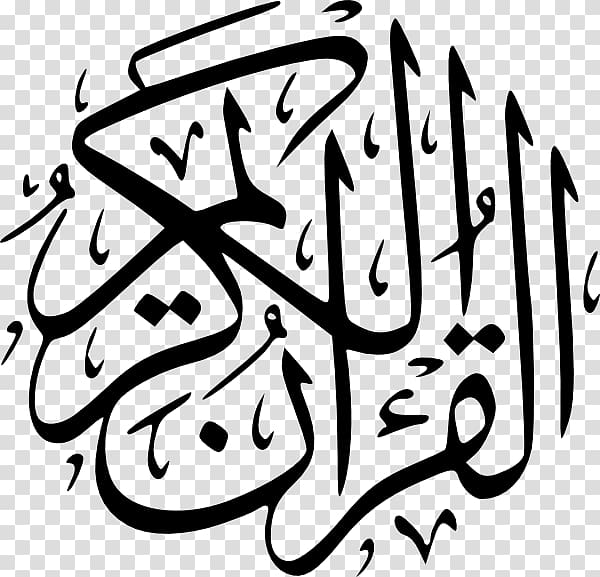 Quran Arabic calligraphy Islamic calligraphy, kaaba.