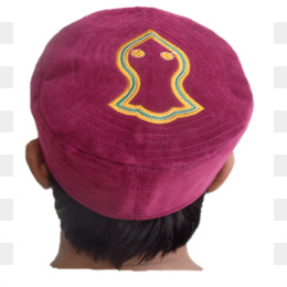 Muslim Cap PNG and Muslim Cap Transparent Clipart Free Download..