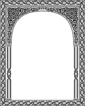 29,198 Islamic Border Stock Illustrations, Cliparts And Royalty Free.