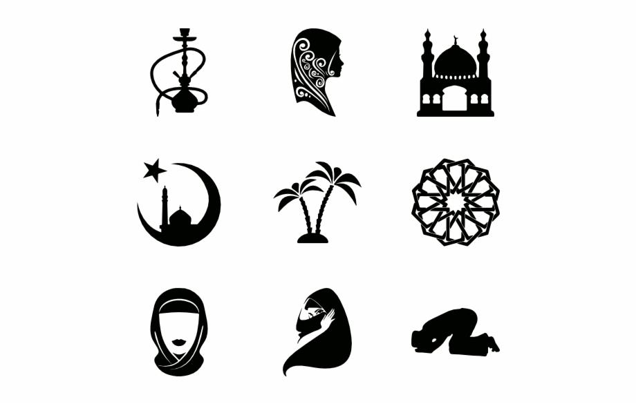 Islam Png File Download Free.
