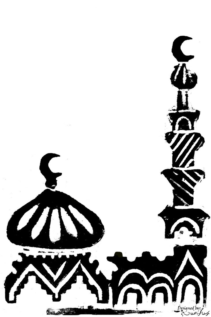 Free Islamic Cliparts, Download Free Clip Art, Free Clip Art on.
