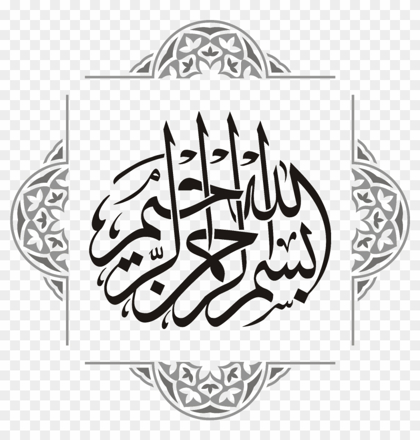 Free Vector Islamic Png Download Free Clip Art Free, Transparent Png.