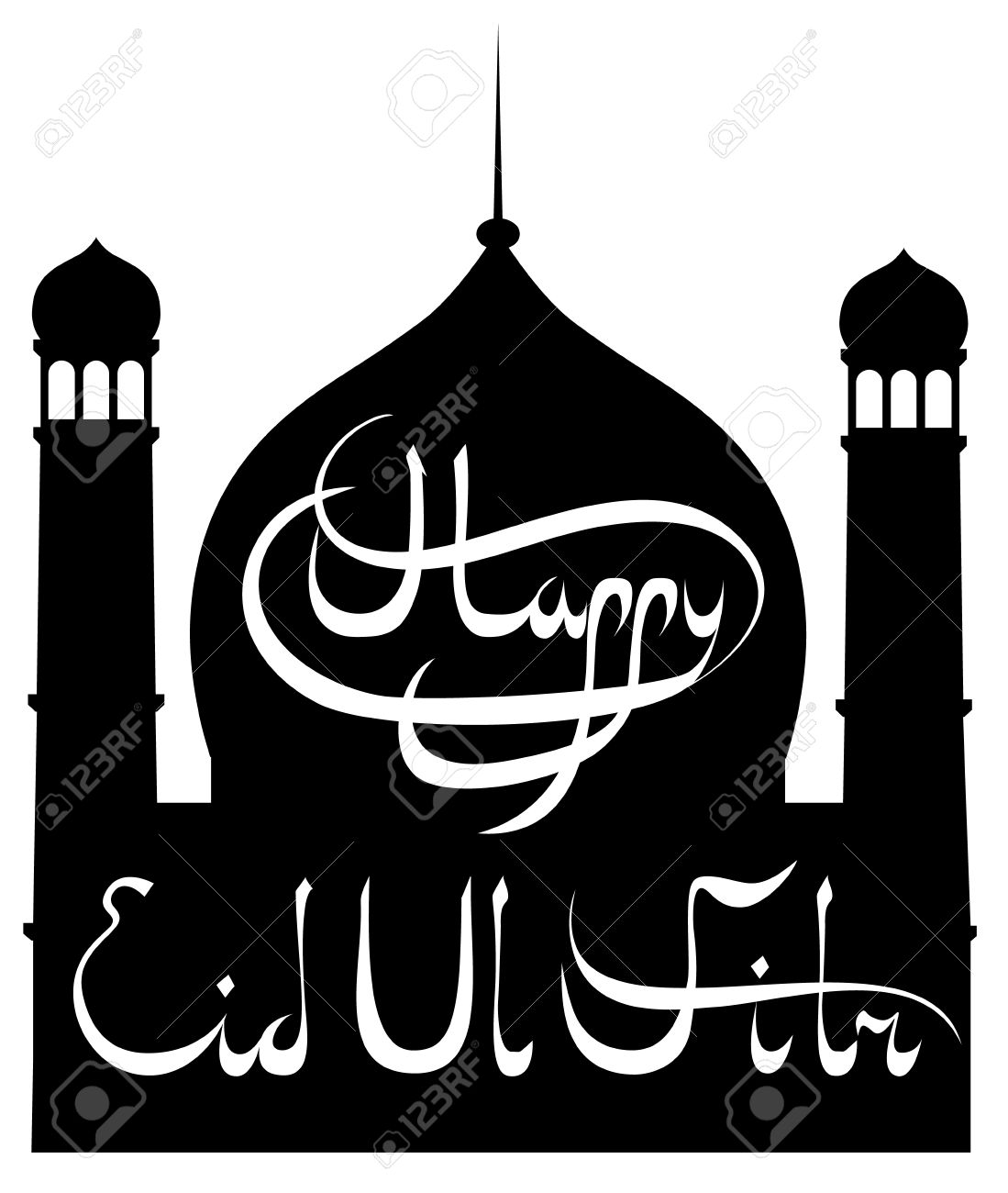 Islamic Clip Art With Mosque And Eid Ul Fitr Greetings Royalty.