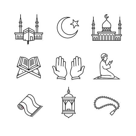 108,823 Muslim Cliparts, Stock Vector And Royalty Free Muslim.