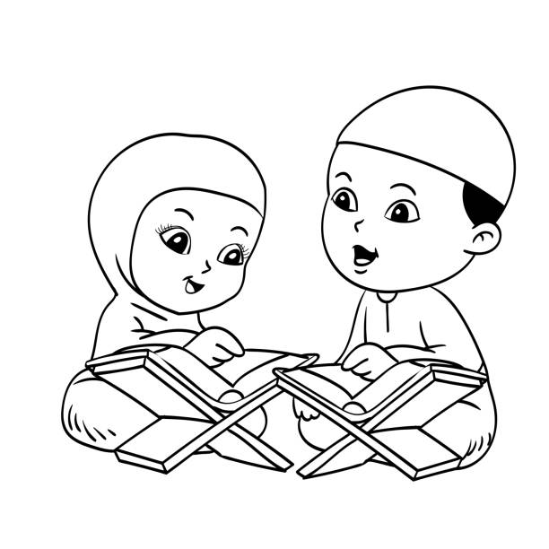 Quran Clipart Black And White.
