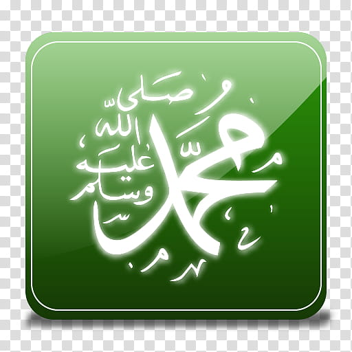 Islamic icons , mohamed () transparent background PNG.