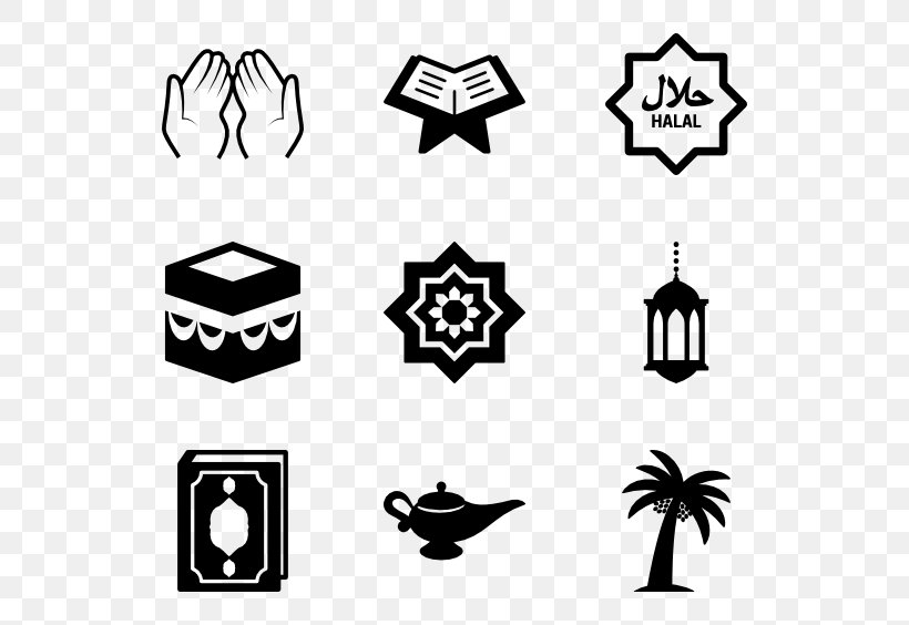 Symbols Of Islam Icon, PNG, 600x564px, Islam, Adhan, Allah.