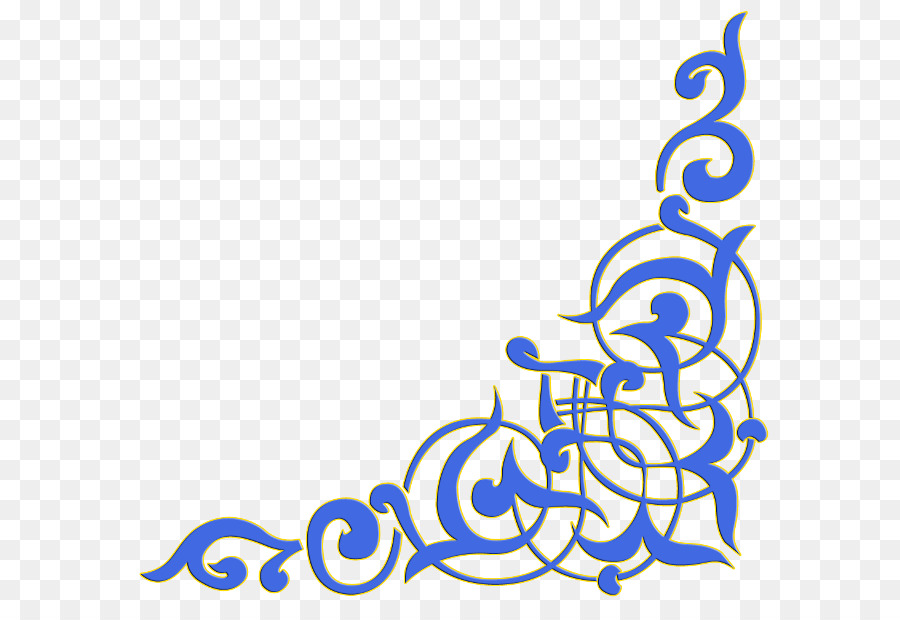 Islamic Arabic clipart.