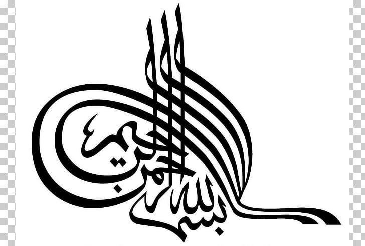 1,790 islamic Calligraphy PNG cliparts for free download.