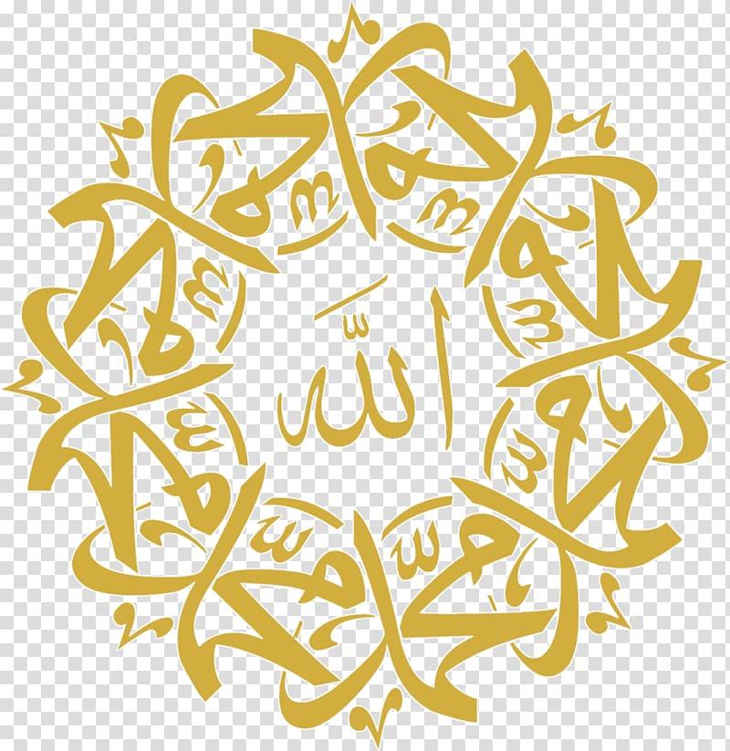 Allah arabic text, Prophetic biography Quran Islam Allah.