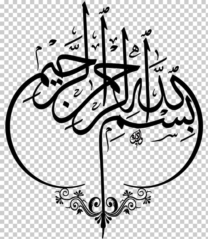 Quran Arabic calligraphy Islamic calligraphy, calligraphy.