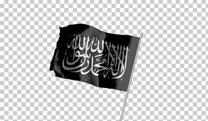 Islamic Flags PNG, Clipart, Apostle, Black And White, Brand.