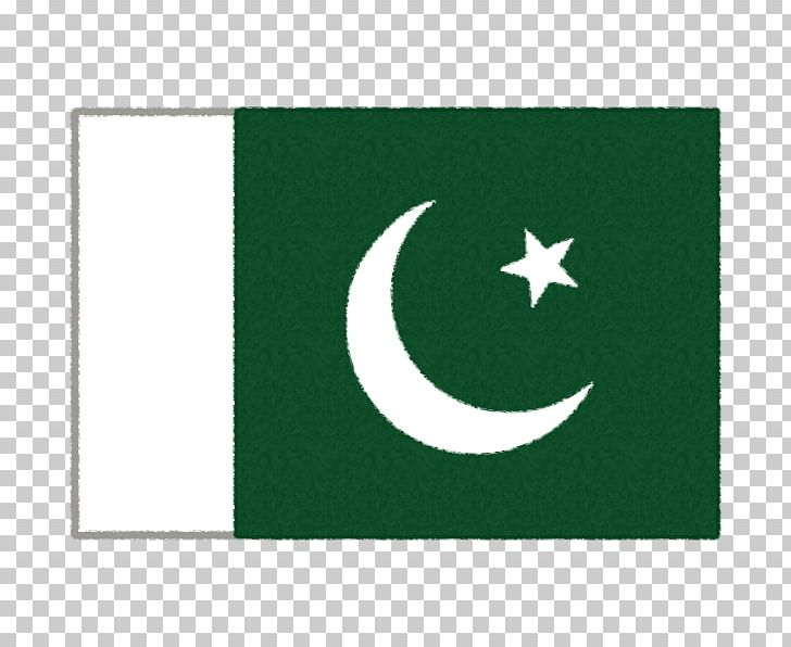 Flag Of Pakistan Islamic Flags National Flag PNG, Clipart.