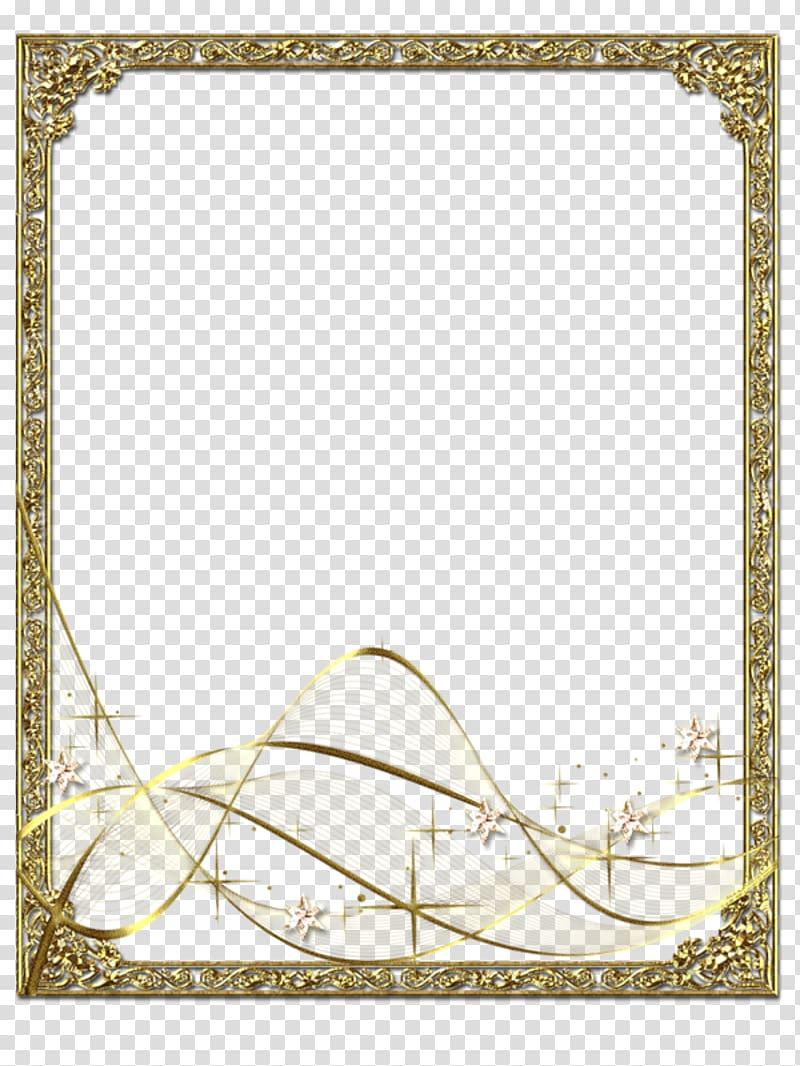 Frames , islamic frame transparent background PNG clipart.