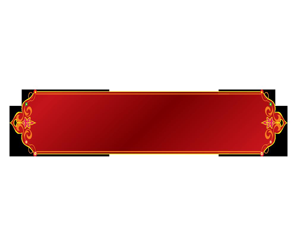 islamic vector frame png transparent background image.