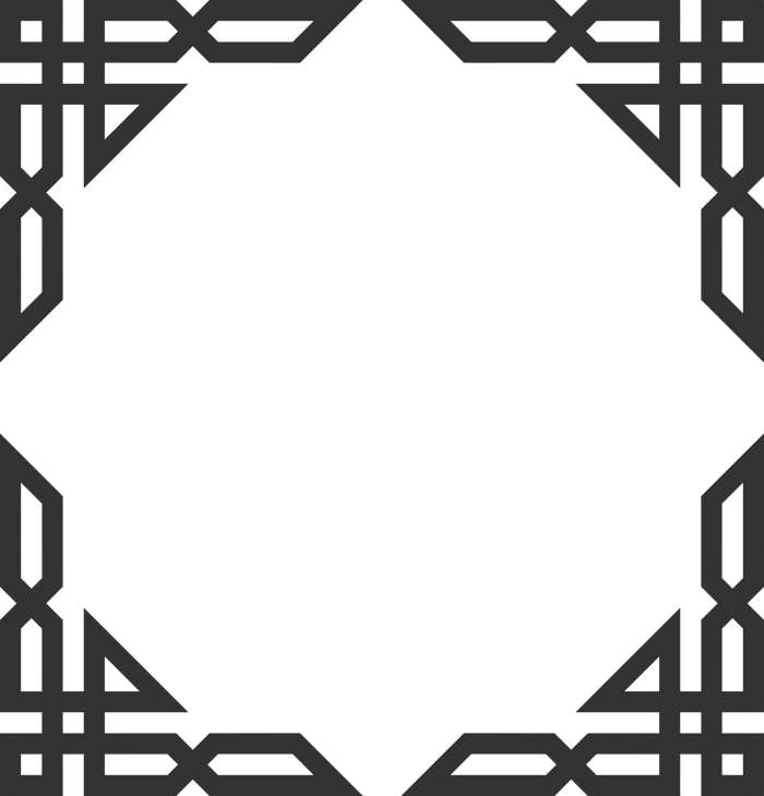 Islamic Ornament Frame Png Vector, Clipart, PSD.