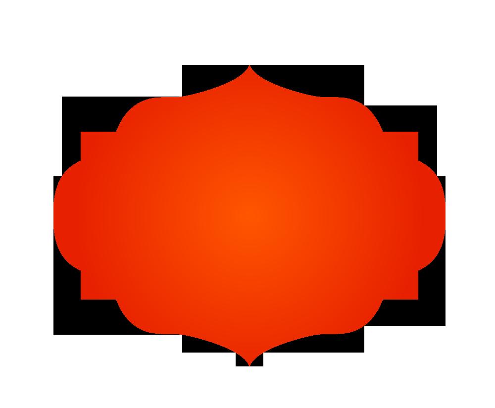 islamic frame png transparent background image.