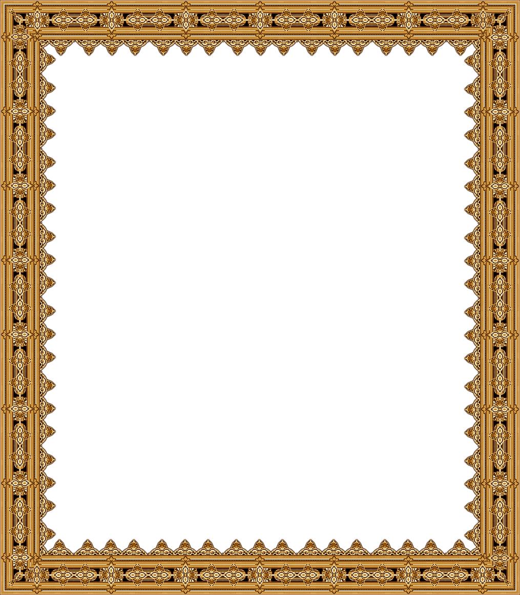 HD Frame Islamic Png.
