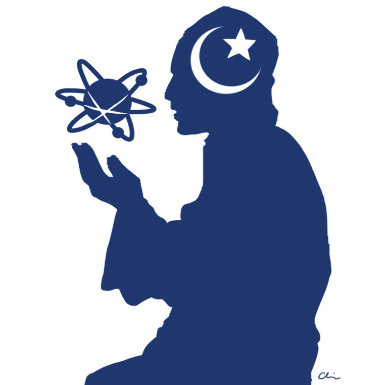 Moment of science: Islam and modern science.
