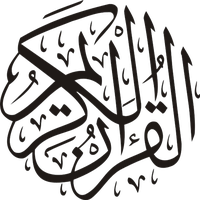 Download Islam Free PNG photo images and clipart.